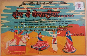 Rang De Kesariya All India Spot Painting Competition &Art Exhibition