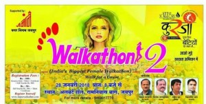 WALKATHAN