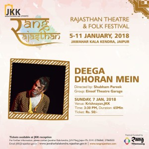 Rajasthan Theatre And Folk Festival