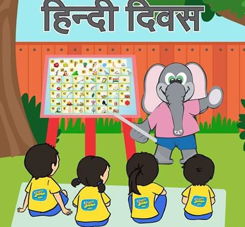 Hindi Diwas was celebrated with a lot of enthusiasm on the 14th of September  at Podar Jumbo Kids, Ajmer Road