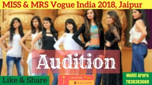 MISS & MRS Vogue India 2018